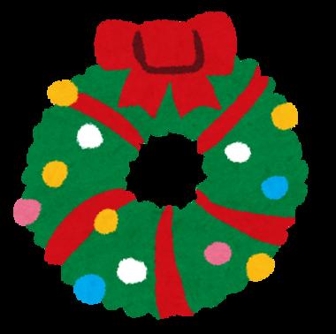 christmas_wreath.png