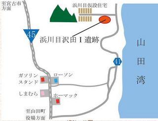 hamakawame2.jpg