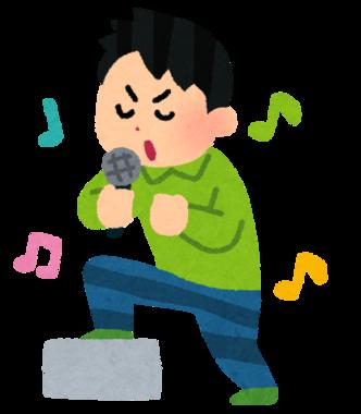karaoke_nessyou.png