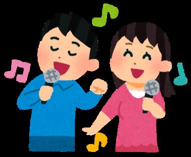 karaoke_young.png