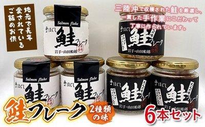 nagane1.jpg