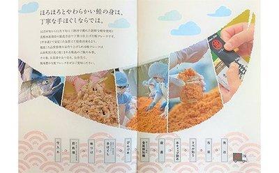 nagane3.jpg