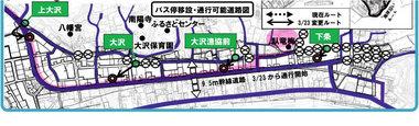 oosawa32.jpg