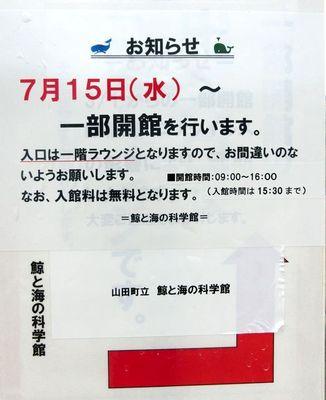 r-CIMG4608.jpg