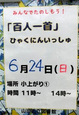 r-CIMG5545.jpg