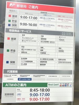 s-CIMG1875-2.jpg