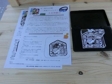s-CIMG3889.jpg
