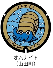 s-マンホール.jpg