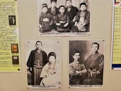 s-takuboku5.jpg