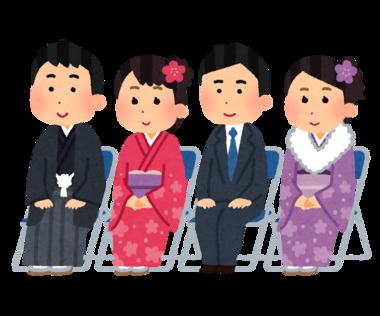 seijinshiki_pipeisu.png