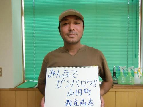 7月12日 003.JPG
